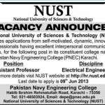 Professor Required at NUST Karachi 2013