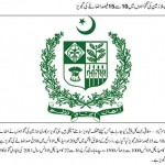 Budget Proposals 2013-14, Govt Employees Pay Increase 10-15%, Pension 20%, Medical Allowance 50%