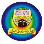 Wifaq Ul Madaris Logo