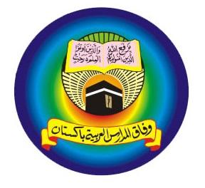 Wifaq-Ul-Madaris-Logo