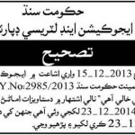 Career Opportunity in Education & Literacy Department, Sindh