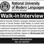 NUML National University Islamabad Jobs
