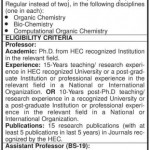 Professor Jobs In University of Sargodha