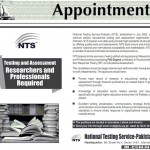 National Testing Service Pakistan 2014