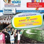 Volunteer Registration Punjab Youth Festival 2014