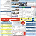 AIOU Admission Open 2014