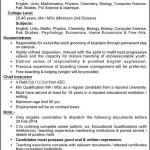 Jobs In Army Burn Hall College Abbottabad Pakistan 2014