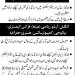 Teachers Jobs In Army Public School And College Rawalpindi