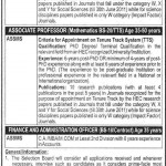 Abdul Salam School of Mathematical Sciences Job 2014