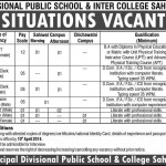 Divisional Public School And Inter College Sahiwal