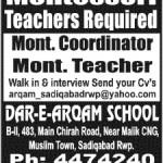 Jobs in Dar-e-Arqam School Rawalpindi