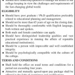 Principal Required in Edwardes College Peshawar