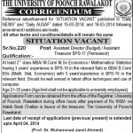 Situation Vacant in The University of Poonch Rawalapkot 2014