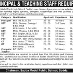 Staff Required At Sadda Model Public School  Sadda Lower Kurram Agency