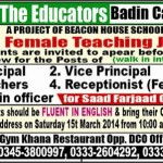 The Educators School Jobs Badin