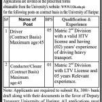 Staff Required At  University of Haripur