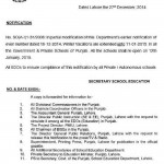 Extension in Winter Holidays till 11-01-2015 in Punjab Schools