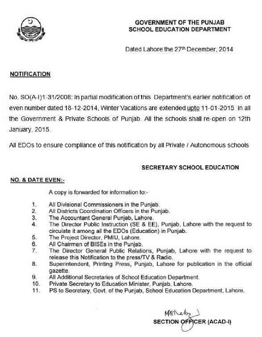 winter-vacation-amended-2014-12-27-pakteacher