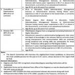University of Education Jobs 2015