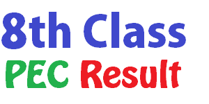 Click for PEC Result 2015for 8th Class