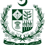 Revised Pay Scale 2017 for Govt. Employees of Pakistan