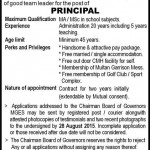 Principal Required At  Army Public School Khanewal