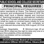Principal Required At Distt Public School And College Secretariat Okara