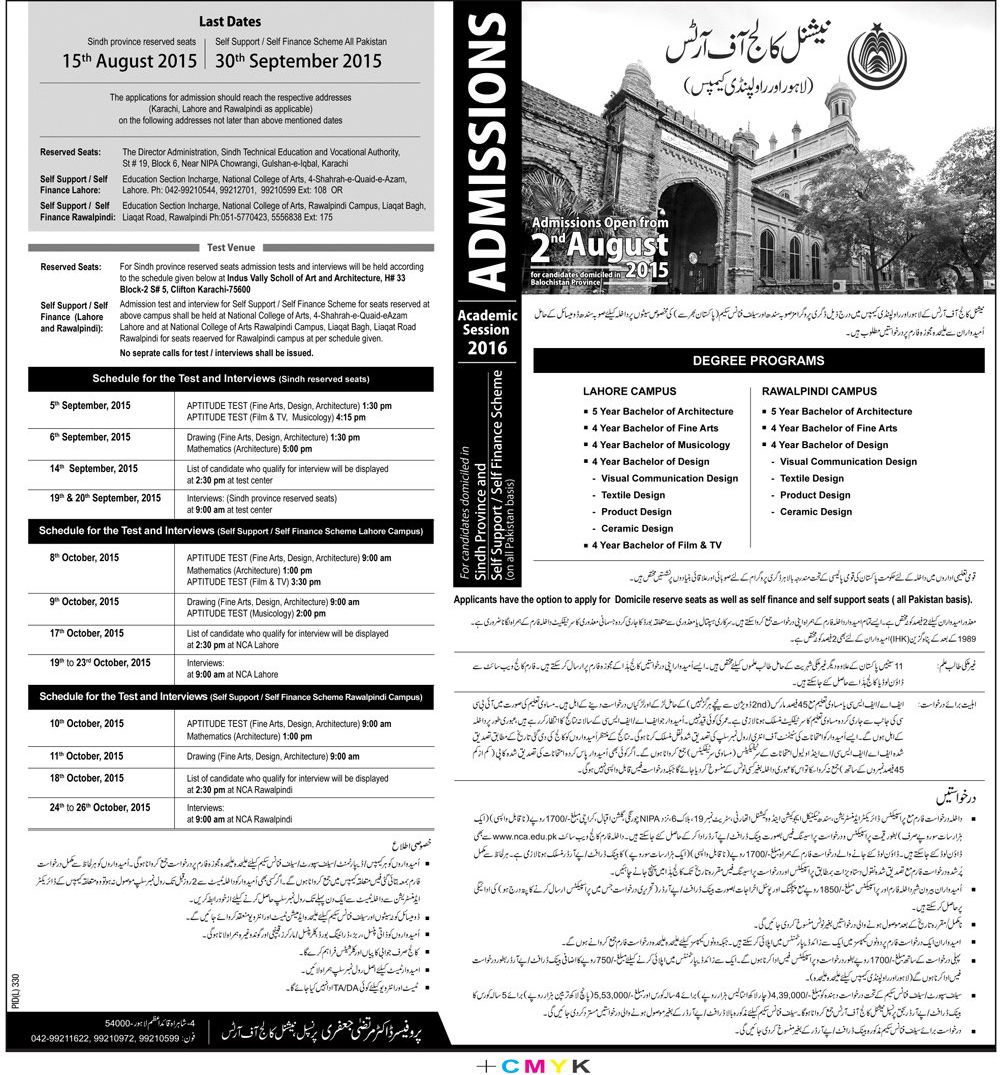 National college of arts lahore admission in bachelor of for Bachelor of architektur