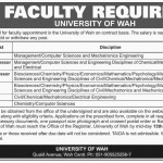 University of Wah Jobs 2015