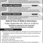 Quaid E Azam Divisional Public School Gujranwala