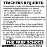 Teachers Required Siddeeq Public School 2016