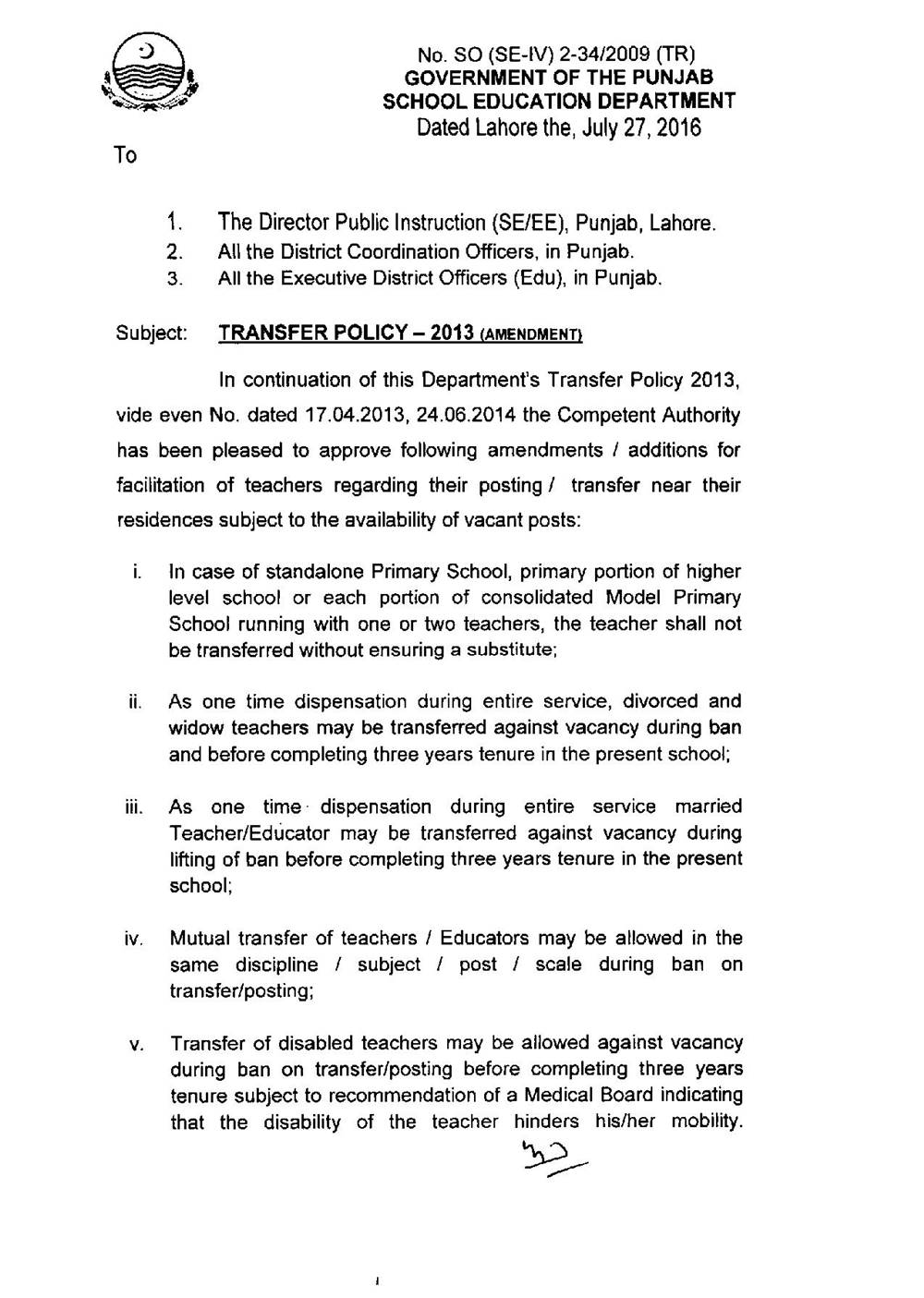 Lifting of Ban Posting Transfer School Education Department Punjab Pakistan 2016-page-003