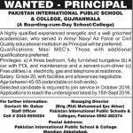 Pakistan International Public School Abbottabad