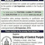 University of Central Punjab 2016