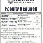 AlHamd Islamic University islamabad Jobs 2017