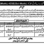 Educators ESE Science Math & SSE Math Interview Schedule Jhelum 2017