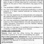 Vice Chancellor Required At Fatima Jinnah Medical University Lahore 2017