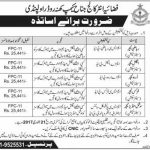 Staff Needed At Fazaia Inter College Rawalpindi 2017
