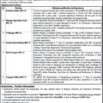 Lasbela University of Agriculture Water And Marine Sciences Job 2017