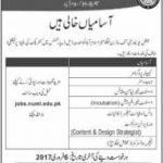 National University of Modern Languages Islamabad Job 2017