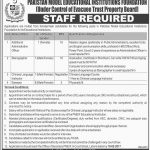 Pakistan Model Education Institutions Foundation Jobs 2017
