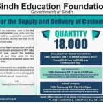 Sindh Education Foundation Supply of Android Tablets 2017