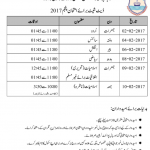 Punjab Examination Commission 5Th Class PEC Datesheet 2017