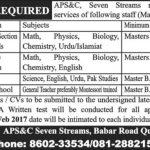 Army Public School and College Quetta 2017