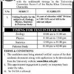 Walk In Interview At  Bacha Khan University