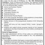 GC University Lahore 2017