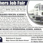 International School Kamalia Jobs 2017