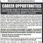 Mehran University Of Engineering And Technology Jamshoro Job 2017