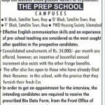 Siddeeq Public School Rawalpindi Jobs 2017
