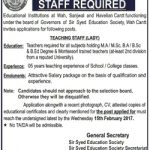 Lady Teacher Job Sir Syed Society Secretariat Wah Cantt 2017